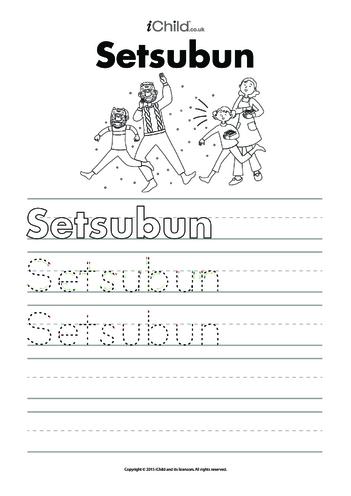 Thumbnail image for the Setsubun Handwriting Practice Sheet activity.