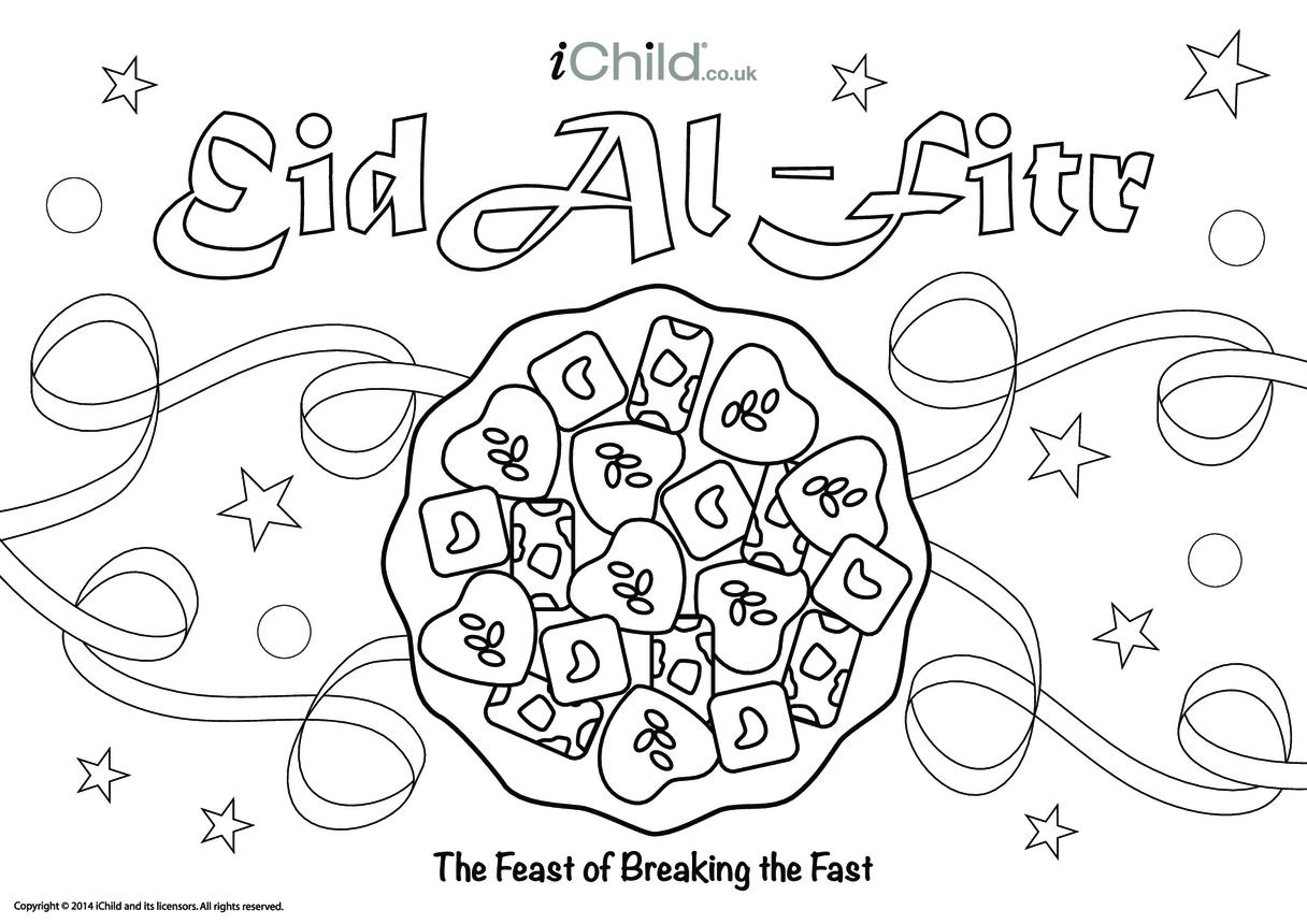 Eid al-Fitr Poster