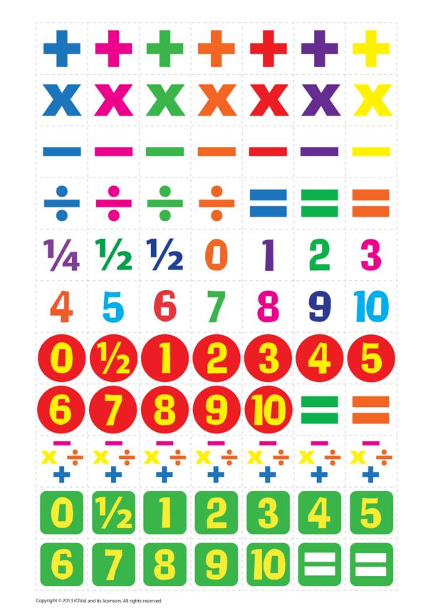 Maths Reward Chart Stickers