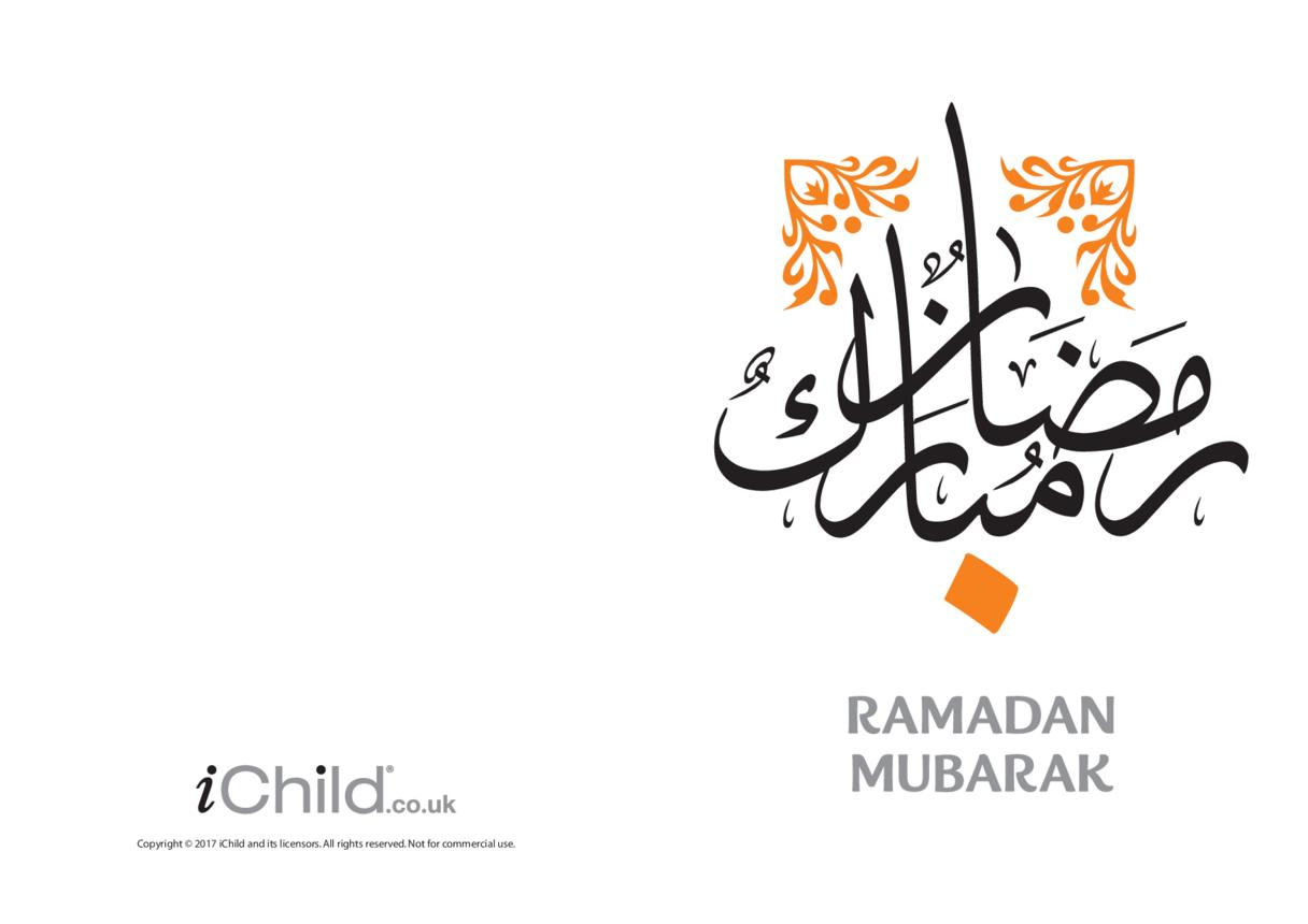 Ramadan Mubarak Card