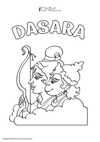 Thumbnail image for the Dasara Poster activity.