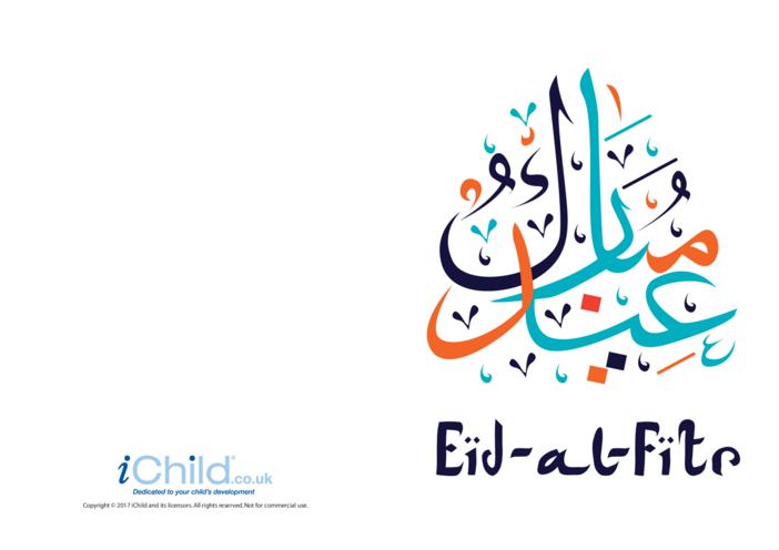Thumbnail image for the Eid al-Fitr Card Arabic Script activity.