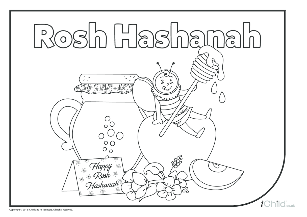 Rosh Hashanah Colouring in Picture