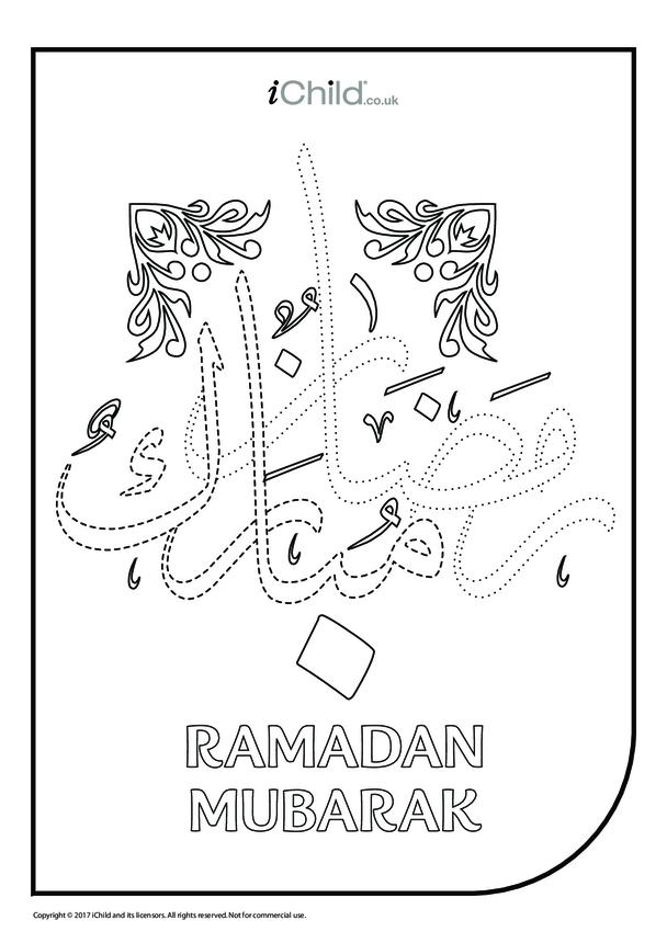 Ramadan Mubarak Colouring in Picture, Arabic Script