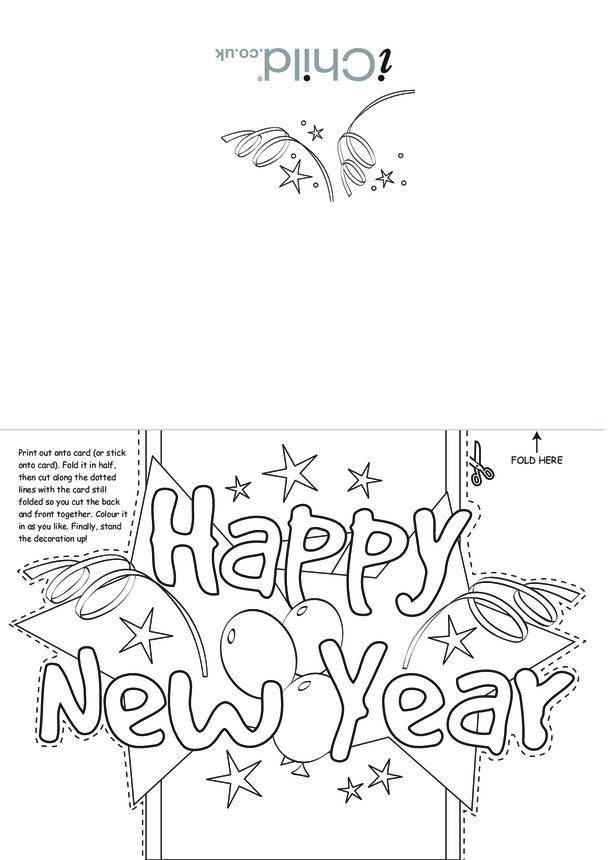 New Year Card Craft