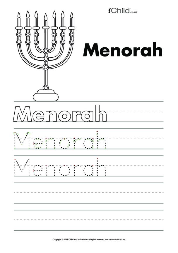 Menorah Handwriting Practice Sheet