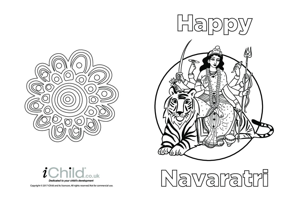 Navaratri Greeting Card