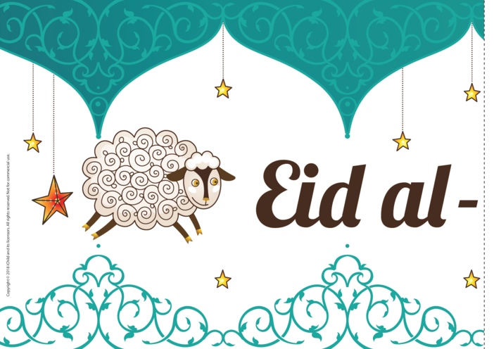 Thumbnail image for the Eid ul-Adha Banner activity.