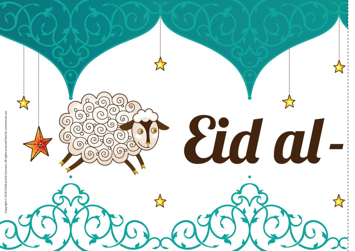 Eid ul-Adha Banner