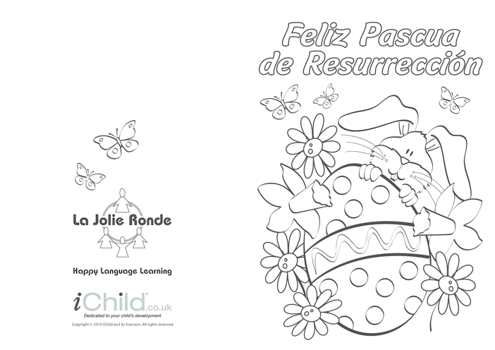 Thumbnail image for the Easter Card in Spanish activity.