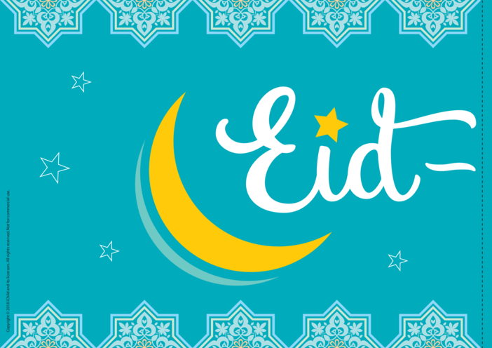 Thumbnail image for the Eid al-Fitr Banner activity.