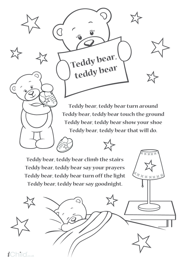 Teddy Bear Lyrics