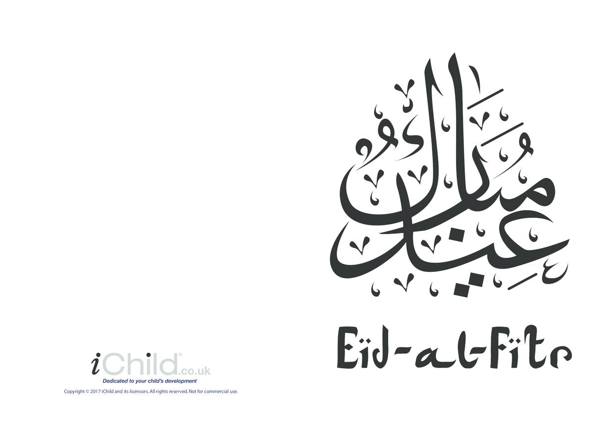 Eid al-Fitr Card Arabic Script (Black & White)