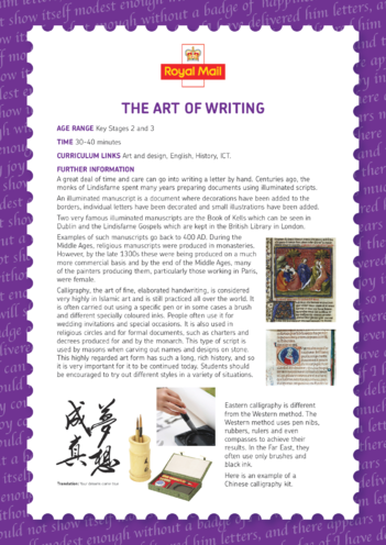 Thumbnail image for the Lesson Plan 5: The Art of Letter Writing activity.